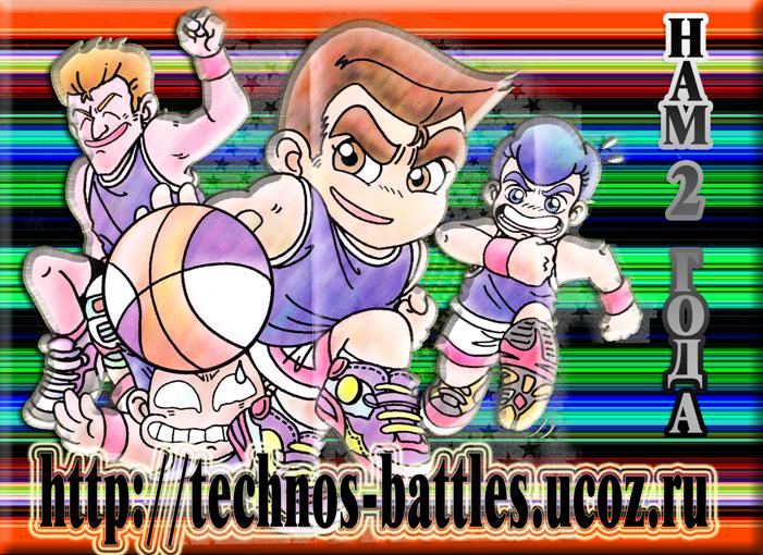 http://technos-battles.ucoz.ru/Atributika/2_godas.png