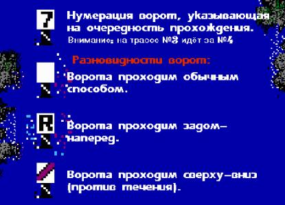http://technos-battles.ucoz.ru/Secrets/track_field_2_bajdarki.png