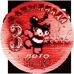 http://technos-battles.ucoz.ru/big_medals/bronzovaja_medal-10.png