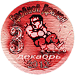 http://technos-battles.ucoz.ru/big_medals/bronzovaja_medal-19.png