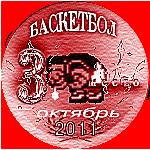 http://technos-battles.ucoz.ru/big_medals/bronzovaja_medal-2.png