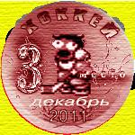 http://technos-battles.ucoz.ru/big_medals/bronzovaja_medal-4.png