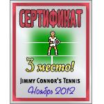 http://technos-battles.ucoz.ru/big_medals/bronzovyj_sertifikat-18.png
