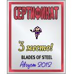 http://technos-battles.ucoz.ru/big_medals/bronzovyj_sertifikat-9.png