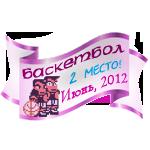 http://technos-battles.ucoz.ru/big_medals/lenta_sererbrjanaja-15.png