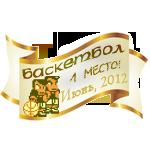 http://technos-battles.ucoz.ru/big_medals/lenta_zolotaja-15.png