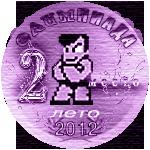http://technos-battles.ucoz.ru/big_medals/serebrjanaja_medal-10.png