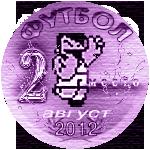http://technos-battles.ucoz.ru/big_medals/serebrjanaja_medal-11.png