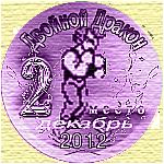 http://technos-battles.ucoz.ru/big_medals/serebrjanaja_medal-19.png