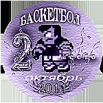 http://technos-battles.ucoz.ru/big_medals/serebrjanaja_medal-2.png