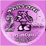 http://technos-battles.ucoz.ru/big_medals/serebrjanaja_medal-3.png