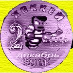 http://technos-battles.ucoz.ru/big_medals/serebrjanaja_medal-4.png