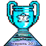 http://technos-battles.ucoz.ru/big_medals/serebrjanyj_kubok-7.png
