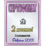 http://technos-battles.ucoz.ru/big_medals/serebrjanyj_sertifikat-21.png
