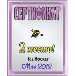 http://technos-battles.ucoz.ru/big_medals/serebrjanyj_sertifikat-6.png