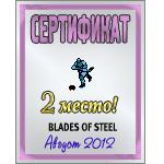 http://technos-battles.ucoz.ru/big_medals/serebrjanyj_sertifikat-9.png