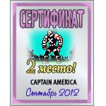 http://technos-battles.ucoz.ru/big_medals/serebrjanyj_sertifikat_13.png