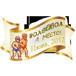 http://technos-battles.ucoz.ru/big_medals/zolotaja_lenta_16.png