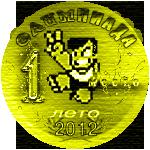 http://technos-battles.ucoz.ru/big_medals/zolotaja_medal-10.png