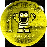 http://technos-battles.ucoz.ru/big_medals/zolotaja_medal-11.png
