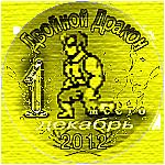 http://technos-battles.ucoz.ru/big_medals/zolotaja_medal-19.png