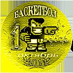 http://technos-battles.ucoz.ru/big_medals/zolotaja_medal-2.png