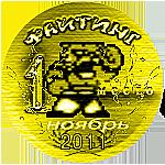 http://technos-battles.ucoz.ru/big_medals/zolotaja_medal-3.png