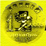 http://technos-battles.ucoz.ru/big_medals/zolotaja_medal-4.png