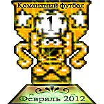 http://technos-battles.ucoz.ru/big_medals/zolotoj_kubok-7.png