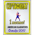 http://technos-battles.ucoz.ru/big_medals/zolotoj_sertifikat-14.png