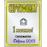 http://technos-battles.ucoz.ru/big_medals/zolotoj_sertifikat-21.png