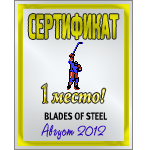 http://technos-battles.ucoz.ru/big_medals/zolotoj_sertifikat-9.png