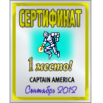 http://technos-battles.ucoz.ru/big_medals/zolotoj_sertifikat_13.png