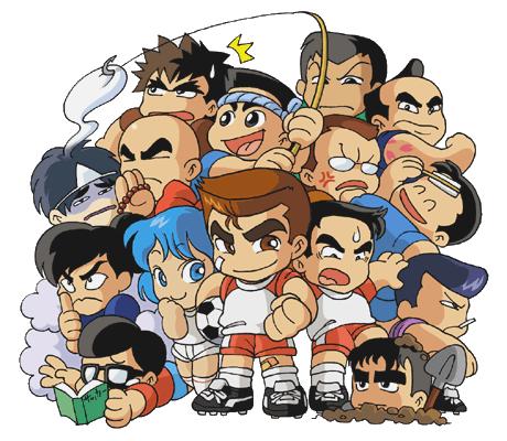 Kunio team