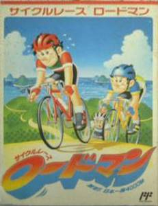 http://technos-battles.ucoz.ru/titulnik/CYCLE_RACE_ROAD_MAN.jpg