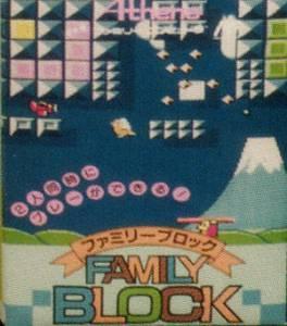 http://technos-battles.ucoz.ru/titulnik/Family_Block.jpg