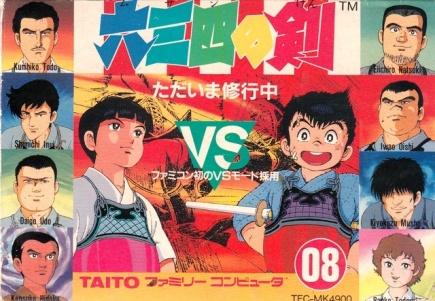 http://technos-battles.ucoz.ru/titulnik/Musashi_No_Ken.jpg